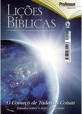 capa revista quarto 2015